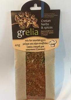 Grelia Gyros Gewürz 40g